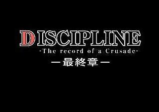 hentai discipline ep 7